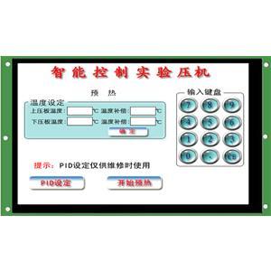 TFT液晶屏.jpg